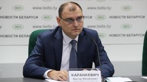 Виктор Каранкевич. Фото из архива