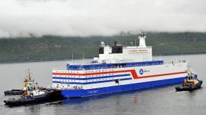 Первая в мире плавучая АЭС введена в эксплуатацию на Чукотке