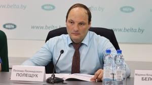 Leonid Poleshchuk