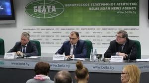 Во время пресс-конференция