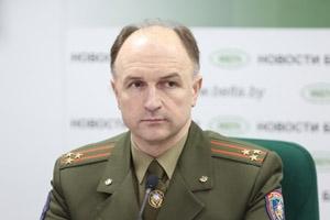 Леонид Дедуль