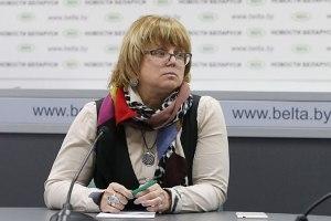 Мария Герменчук