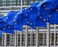 Еврокомиссия проверит принятый в Германии закон о возобновляемой энергии<br />