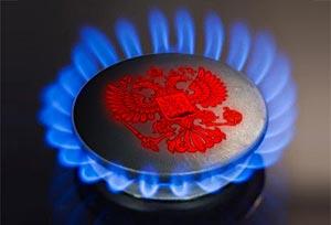 Россия отменяет действие скидки на газ для Украины