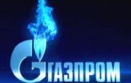 """Газпром"" выставил счет Украине на $2,55 млрд по условию take-or-pay"