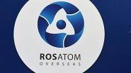 """""""Росатом"""" заключил лицензионное соглашение с голландской компанией Lagerwey"""