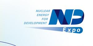 """II Международный форум-выставка """"NDExpo 2015"""" пройдет 14-16 апреля в Нижнем Новгороде"""