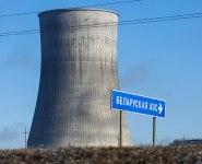 Общественная приемная для желающих работать на сооружении БелАЭС открылась в Минске