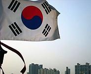 Россия и Южная Корея готовят 17 проектов сотрудничества в сфере атома
