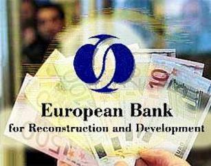 ЕБРР выделил Украине атомный кредит