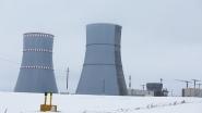 Механизм финансового обеспечения ответственности за ядерный ущерб создается в Беларуси