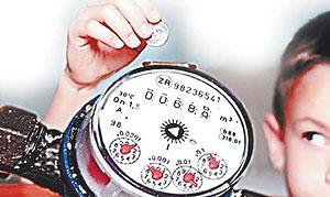 Порядок формирования тарифов на газ, электрическую и тепловую энергию утвержден в Беларуси