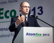 Отсутствие открытого обсуждения может поставить под сомнение развитие потенциала атомной отрасли - Кириенко<br />