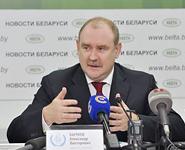 Онлайн-конференция с заместителем гендиректора МАГАТЭ Александром Бычковым пройдет сегодня на сайте БЕЛТА