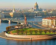 Международный форум по безопасности ядерных технологий пройдет в сентябре в Санкт-Петербурге<br />