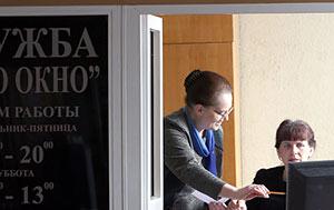 """Минэнерго Беларуси организует процесс подключения к системе электроснабжения по принципу """"одно окно""""<br />"""