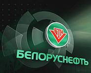 Завершено строительство самой глубокой буровой скважины в Беларуси