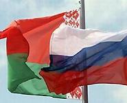 Беларусь и Россия будут обмениваться информацией о безопасности ядерных реакторов и РАО