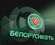 """""""Белоруснефть"""" в январе-августе увеличила добычу нефти на российских месторождениях на 10%"""