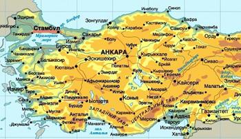 Ядерная энергетика стала главной темой Студенческого конгресса Турции<br />