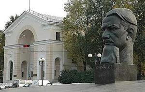 Курчатовский институт отмечает 70-летний юбилей<br />