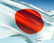 Росатом предложил Японии проекты по выводу из эксплуатации АЭС