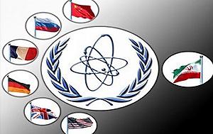 """""""Шестерка"""" и Иран достигли соглашения по ядерной программе Тегерана"""
