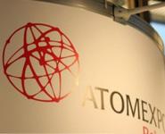 Стратегию развития атомной энергетики в Беларуси обсудят эксперты в апреле в Минске
