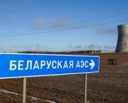 <div>Белорусские экологи готовы проводить с литовскими коллегами совместные мониторинги в зоне БелАЭС </div>  <div><br />  </div>
