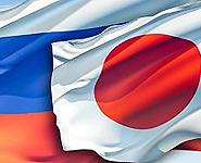 Япония рассчитывает на помощь России по введению в строй новых атомных электростанций<br />