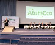 """Секционное заседание """"Переработка ОЯТ как выбор стратегии безопасности"""" пройдет на """"АтомЭко-2013""""<br />"""