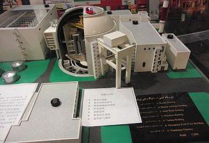 Иран построит второй энергоблок АЭС в Бушере<br />