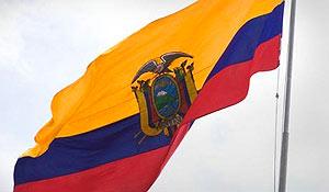 Эквадору интересен опыт Беларуси по модернизации в сфере энергетики<br />