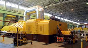 Новая турбина для Березовской ГРЭС должна быть поставлена из России к 15 июля - Потупчик<br />