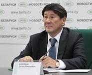 Булегенов: Казахстан обеспечит безопасность международного банка низкообогащенного урана