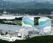 """В Японии впервые после аварии на """"Фукусиме-1"""" начали загрузку топлива в реактор АЭС"""