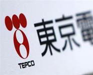 Японская энергетическая компания готовится перезапустить реакторы своих АЭС