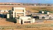 Россия будет поставлять ядерное топливо для исследовательского реактора ETRR-2 в Египте<br />