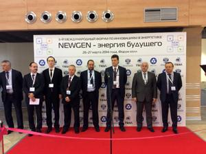 """Прогресс в реализации проекта ИТЭР обсудили на форуме """"NewGen – энергия будущего"""""""