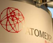 Новейшие атомные технологии будут представлены на выставке в Минске