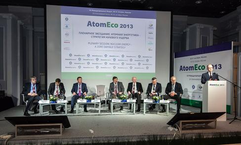 """""""АтомЭко-2013"""" стал эффективной дискуссионной площадкой по вопросам радиационной и экологической безопасности<br />"""