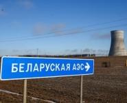 К стресс-тестам на БелАЭС планируют привлечь специалистов из Чехии