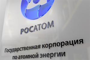 Россия в ближайшие годы увеличит добычу природного урана в три раза