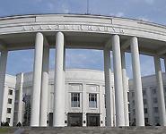 Академия наук Беларуси разрабатывает новую концепцию энергетической безопасности<br />