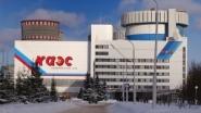 Белорусские студенты-атомщики прошли подготовку на Калининской АЭС