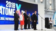"""Рекордное количество стран приняло участие в юбилейном форуме """"Атомэкспо"""""""