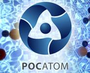 """""""Росатом"""" работает над сокращением срока строительства атомных объектов до 4 лет<br />"""