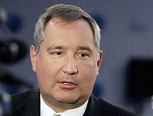Россия предлагает своим партнерам надежные и безопасные атомные технологии - Д.Рогозин<br />