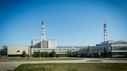На Игналинской АЭС скрыли инцидент