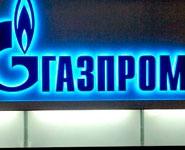"""Лукашенко и Миллер заложили капсулу на месте строительства комплекса """"Газпром Центр""""<br />"""
